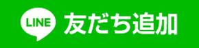 フリーランス向け契約書作成代行サービス@新宿